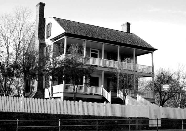 Ezekiel Harris House