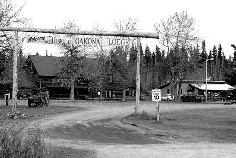 Gakona Lodge & Trading Post - Gakona